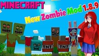 Minecraft Mod รีวิว New Zombie 1.8.9 ซอมบี้แปลกๆเยอะมากกกก