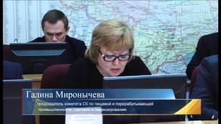 «Уроки Крыма» в Ставропольских школах
