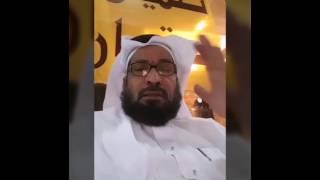 كسرة ابو طارق عبد العزيز الرويشد في المرحوم عبد المعين المهابي ورد الشاعر تركي المهابي