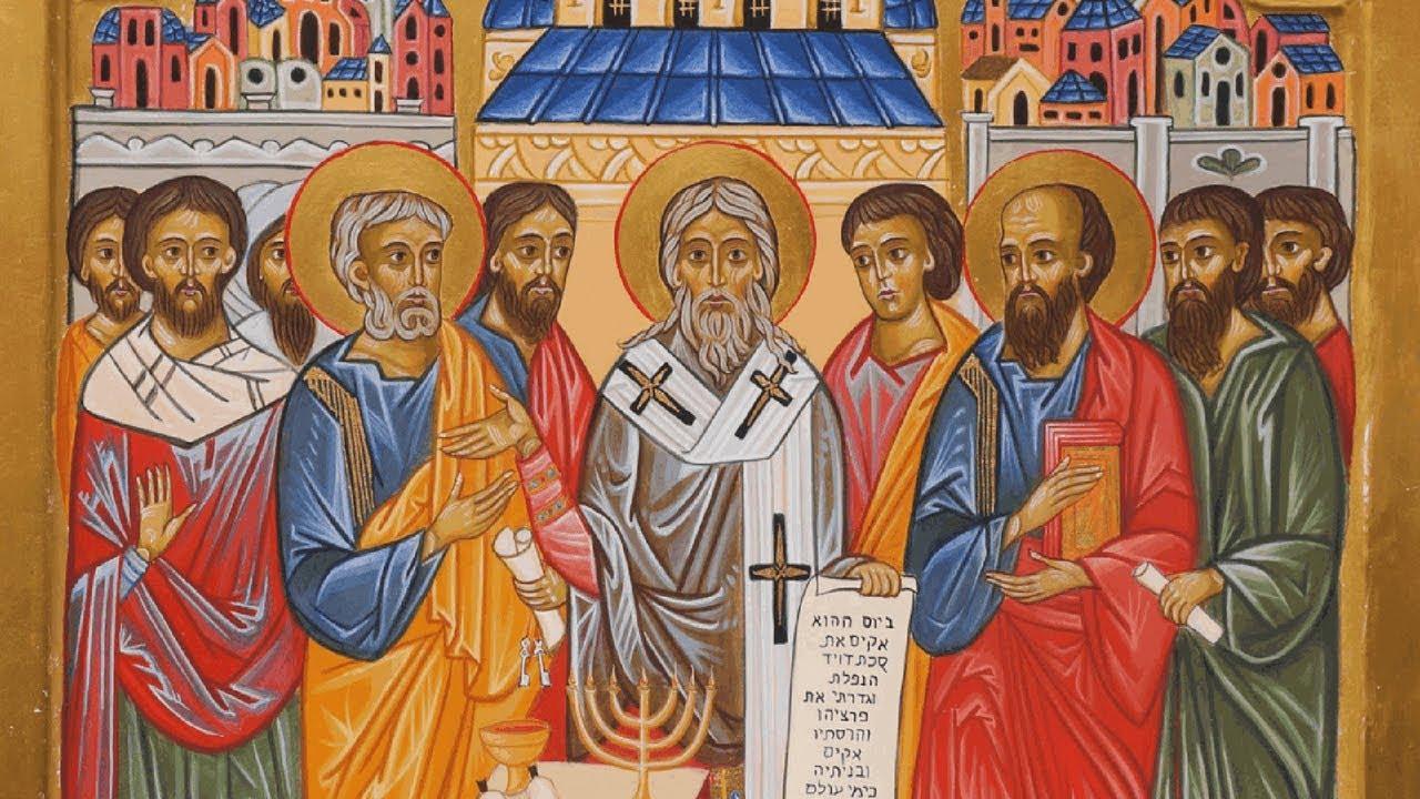 Acts 15: The Jerusalem...