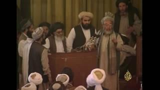 أرشيف- أميركا تطالب حركة طالبان بتسليم بن لادن