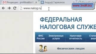 видео Как узнать задолженность по квартплате по адресу через интернет?
