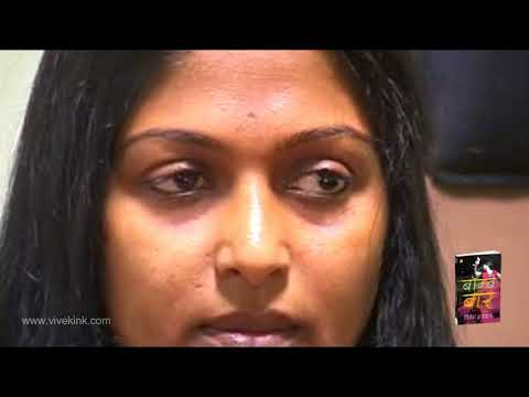 Sharvari Sonavane: A Fight Against Trafficking & Prostitution in Gulf Countries: Full Interview