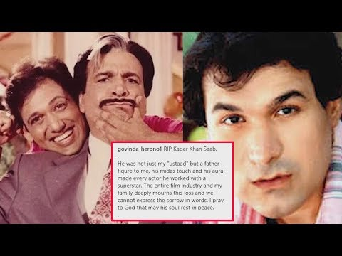 'Father figure' statement: Govinda reacts to Kader Khan's son Sarfaraz's jibe at him Mp3