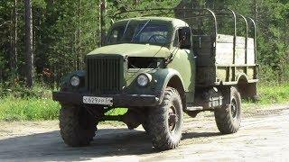 Газ-63 ,замена масла ,промывка карбюратора.