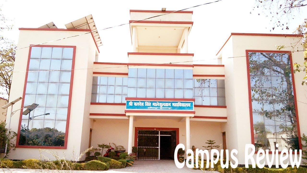 sultanpur btc collegio)