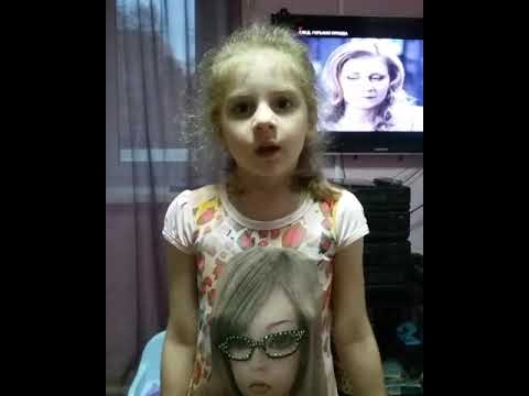 Лея Жигалова 5 лет
