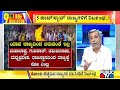 Big Bulletin With HR Ranganath | Karnataka Restricted Travel From Five States | May 28, 2020