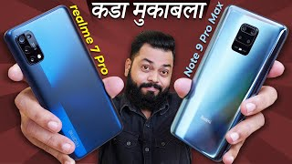 realme 7 Pro Vs Redmi Note 9 Pro Max Full Comparison ⚡⚡⚡ And The Best Smartphone Under 20K Is…