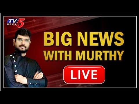 LIVE : Big News With TV5 Murthy   Special LIVE Show   TV5 LIVE teluguvoice
