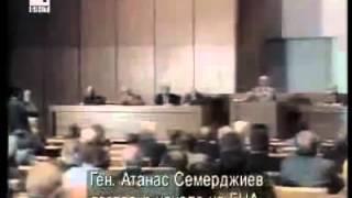 1989г. България. Есента на промяната / 1989.Bulgaria. Сoup against T. Zhivkov
