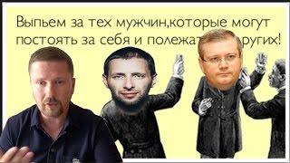 Владимир и святые вещи