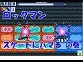 ロックマンエグゼ6 解説付きネット対戦生放送 122 の動画、YouTube動画。