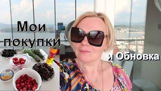 Моя обновка Обзор рынка Цены на черешню в Турции