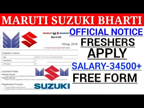 Maruti Suzuki Recruitment 2019|How to apply online|Govt jobs in july 2019|Latest govt jobs 2019|July
