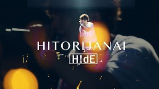 H!dE - HITORIJANAI