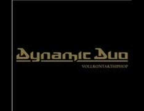 Dynamic Duo - Vollkontakt Hip Hop