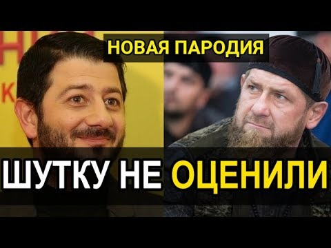 В Чечне осудили