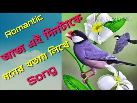 Aaj-Ei-Dintake-Moner-Khatai-Likhe-HD-mp4
