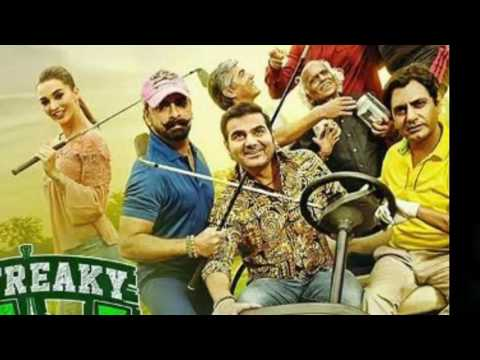 FREAKY ALI Movie 2016 FIRST Look _...