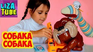 Спящая СОБАКА веселая ИГРА челлендж Лиза и Червяк ШОУ Видео для детей Sleeping DOG lizatube