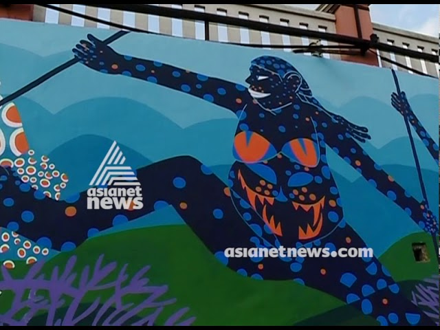 The wall of GV Raja Stadium decorated by painting