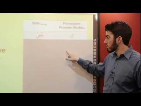 al-kitaab-3.2-|-possessive-pronouns