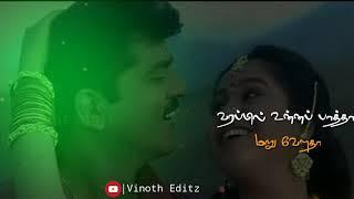 சலக்கு சலக்கு சரிக சேல Chalakku Chalakku Vinoth Editz subscribe