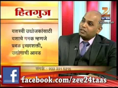 Snehal Kamble (Business Coach) on Zee24Taas - HithGuj  Successful Businessman