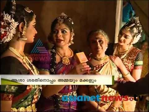 Three generations bring beautiful dance performance ആശാ ശരത്
