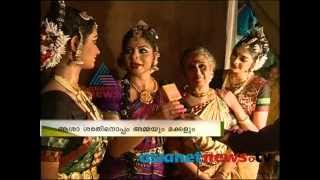 Three generations bring beautiful dance performance ആശാ ശരത്