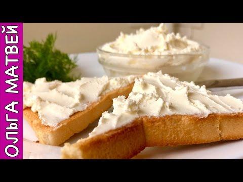 Сыр «Филадельфия» в домашних условиях рецепт с фото