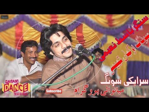 Best singing performance Basit Naeemi song Bahon Okha Thesain