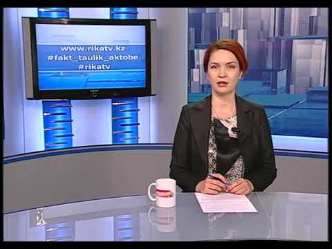 Факт (Рика ТВ) от 4 июня 2020 года
