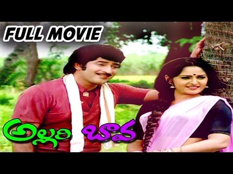 Allari Bava Telugu Full Length Movie || Superstar Krishna, Jayaprada || Latest Telugu Movies