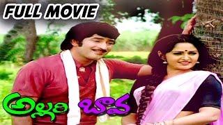 Allari Bava Telugu Full Length Movie || Superstar Krishna, Jayaprada || Telugu Hit Movies