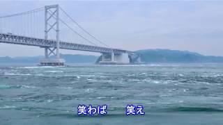 春日八郎 旅人(カラオケ練習用) 作詞:星野哲郎 作曲:船村徹.