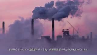 【京都市公式】持続可能な都市文明の構築を目指す京都宣言