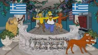 Homer's Sirtaki