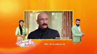 Prema Entha Maduram | Premiere Episode 208 Preview - Jan 08 2021 | Before ZEE Telugu