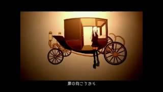 Video 【Kagamine Rin V4x】clock lock works【カーバ】 download MP3, 3GP, MP4, WEBM, AVI, FLV Maret 2018
