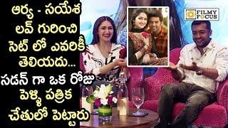 Surya Making Fun of Arya and Sayesha Saigal Love and Marriage - Filmyfocus.com