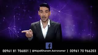 مجد غانم يكشف عن معنى إسم مادلين