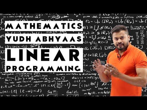 Class12 I MATHEMATICS I Linear Programming I By Rahul Dhakad