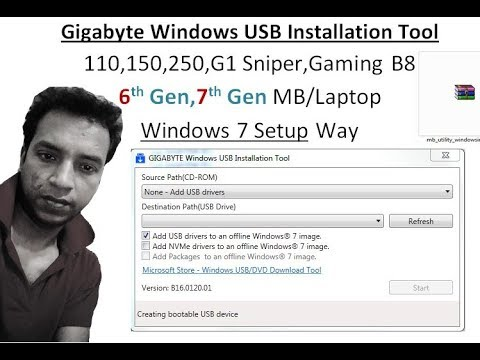 Gigabyte windows usb installation tool | 110 150 250 6gen 7gen windows7 setup |