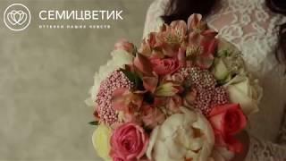 Свадебный букет из гортензии, астильбы и роз