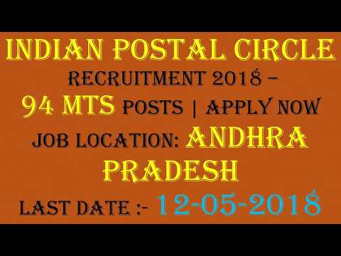 Indian Postal Circle Recruitment 2018 – 94 MTS Posts | Apply Now