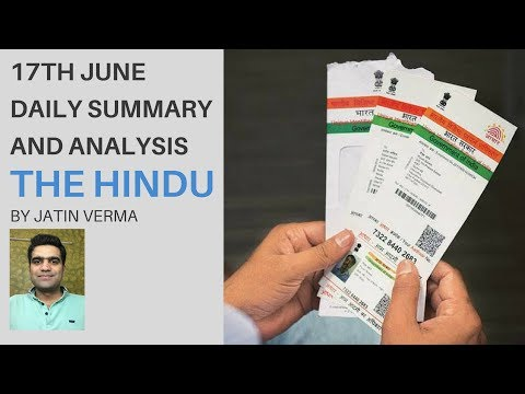 17th June The Hindu Daily Summary