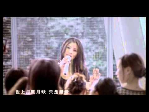 蔡健雅 Tanya Chua - 【拋物線】[Official Music Video]