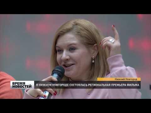 ''СЧАСТЬЕ В КОНВЕРТЕ'' - ПРЕМЬЕРА ФИЛЬМА